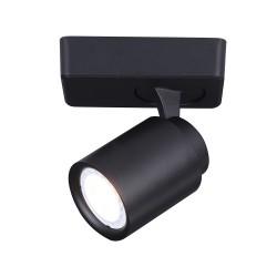 Hum Spotlight GU10 Black