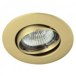 Zar Recessed Light Satin Gold