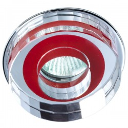 Avalio Recessed Light Red