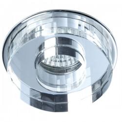 Avalio Recessed Light Mirror