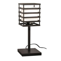 Cell Table Lamp Wenge