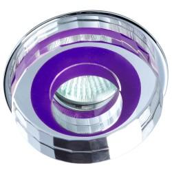 Avalio Recessed Light Purple